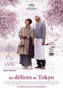 an_les_delices_de_tokyo_film