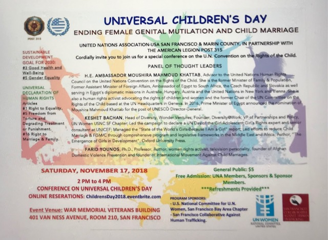 Flyer announcing Her Excellency Moushira Khattab's appearance at San Francisco's Universal Children's Day event.